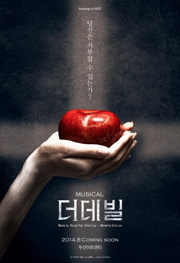 The Devil_Apple.jpg