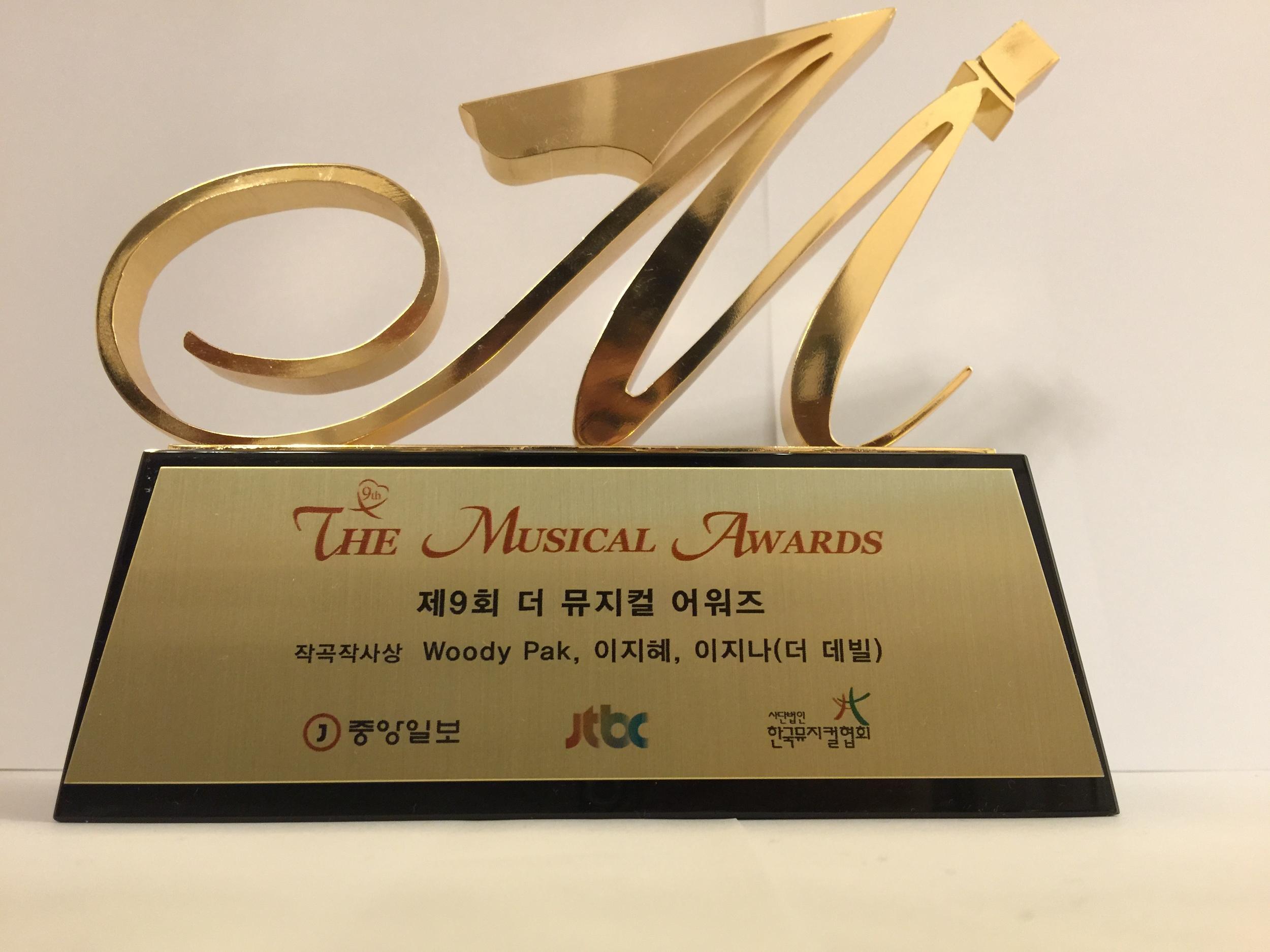 The Musical Awards_2015.jpg