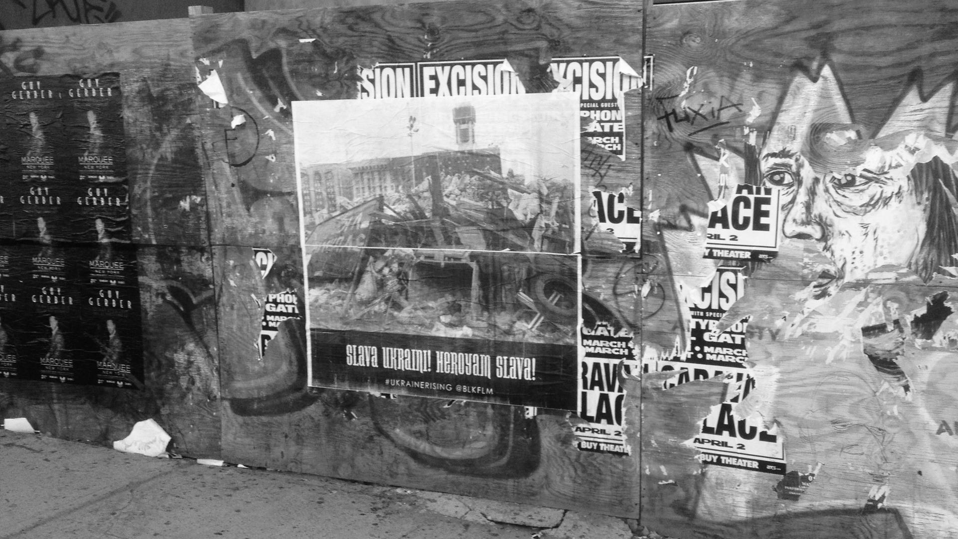 Ukraine Street Art - BLK 5.jpg