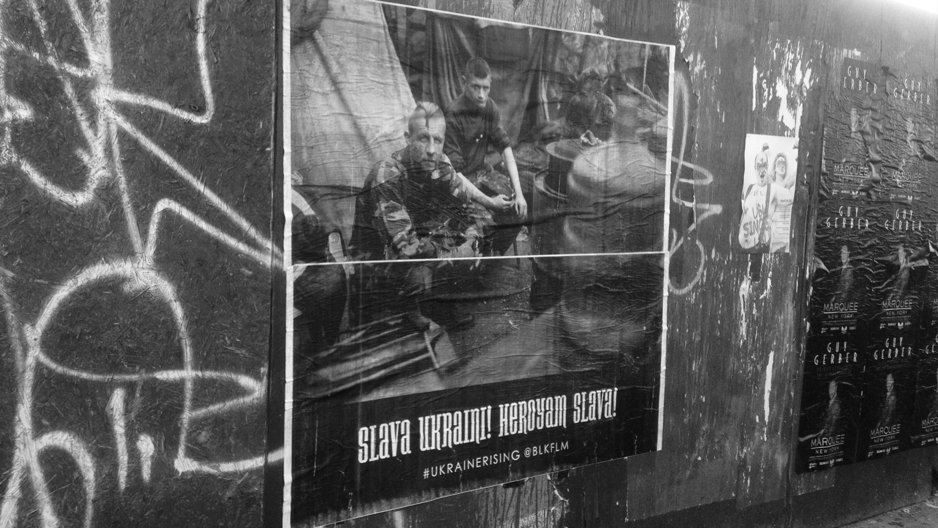 Ukraine Street Art - BLK 6.jpg