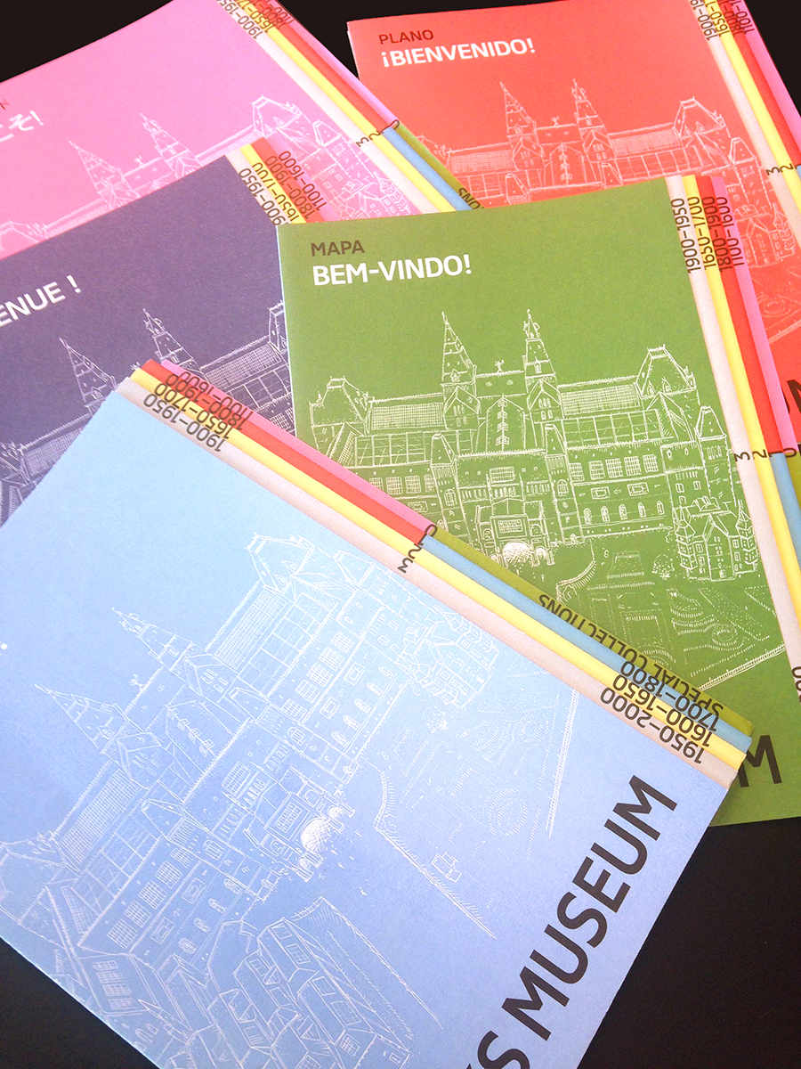 Love the Rijksmuseum brand