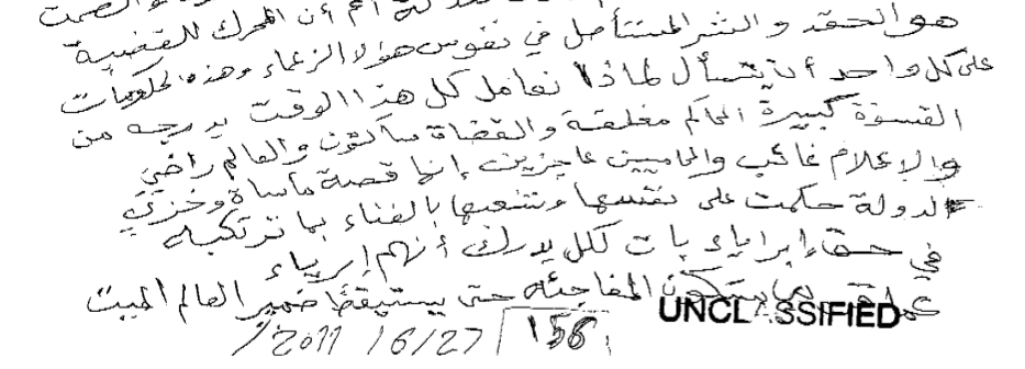 abdul latif - letter.png