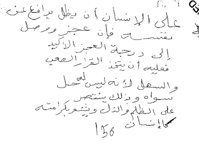 abdullatif 2.png