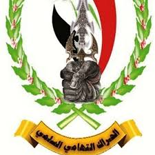 Logo of the tihaman Hirak