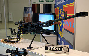 Kord 12.7 Image from Wikimedia