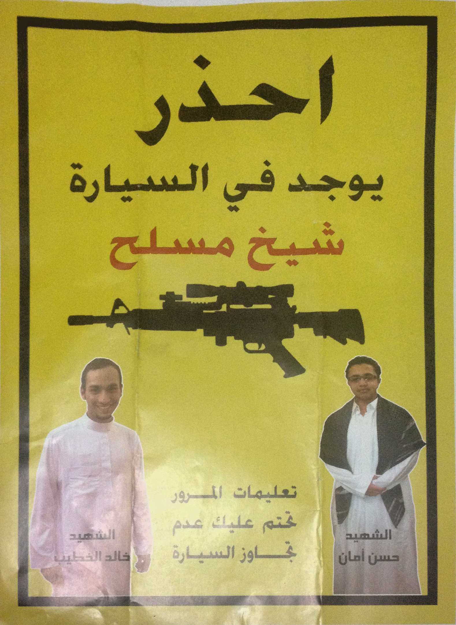 """The poster featuring Al-khateeb (left) and Aman (right) reads:  """"Caution. There is an Armed Sheikh in the Car. Instructions necessitate you do not overtake the car"""""""
