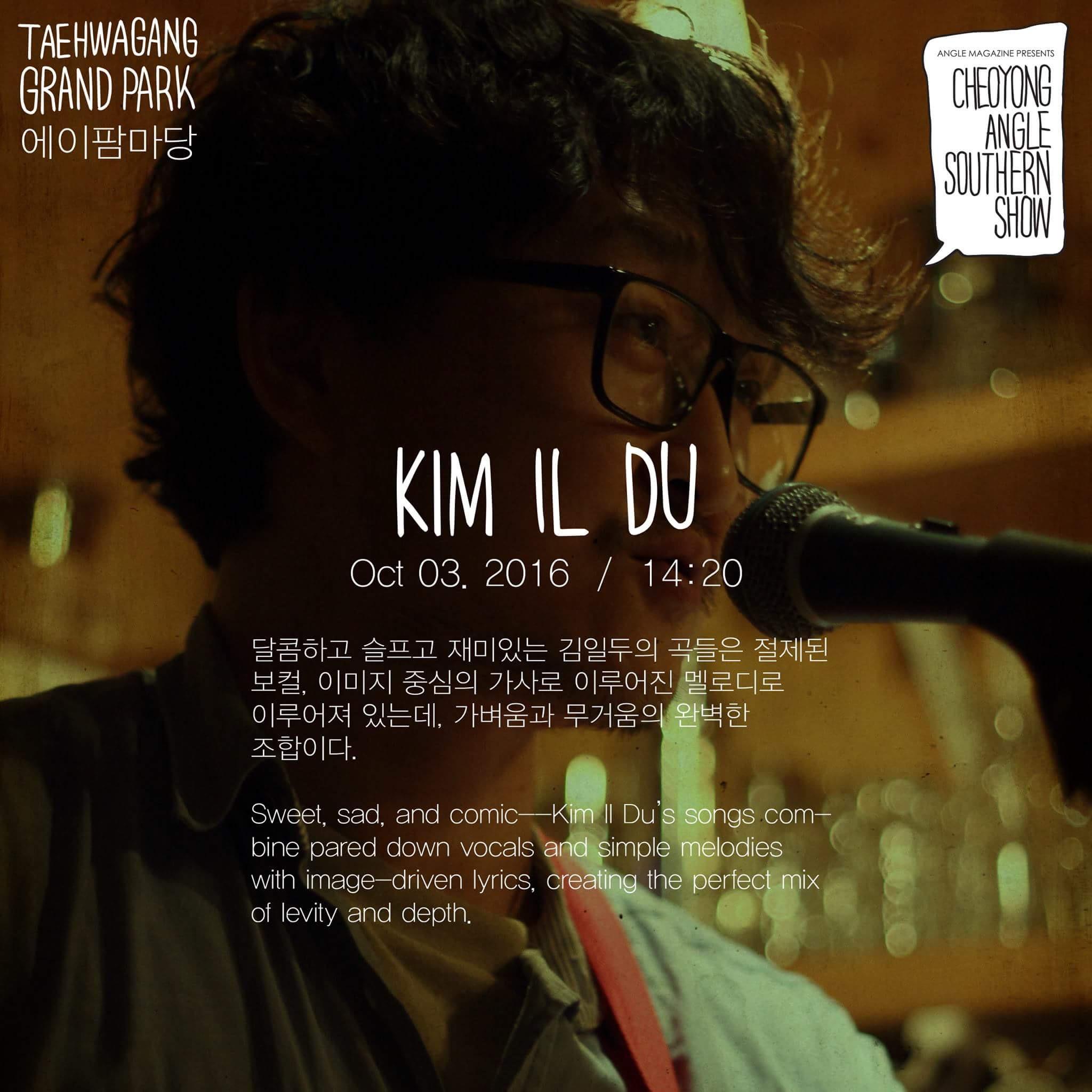 Kim Il Du - CASS