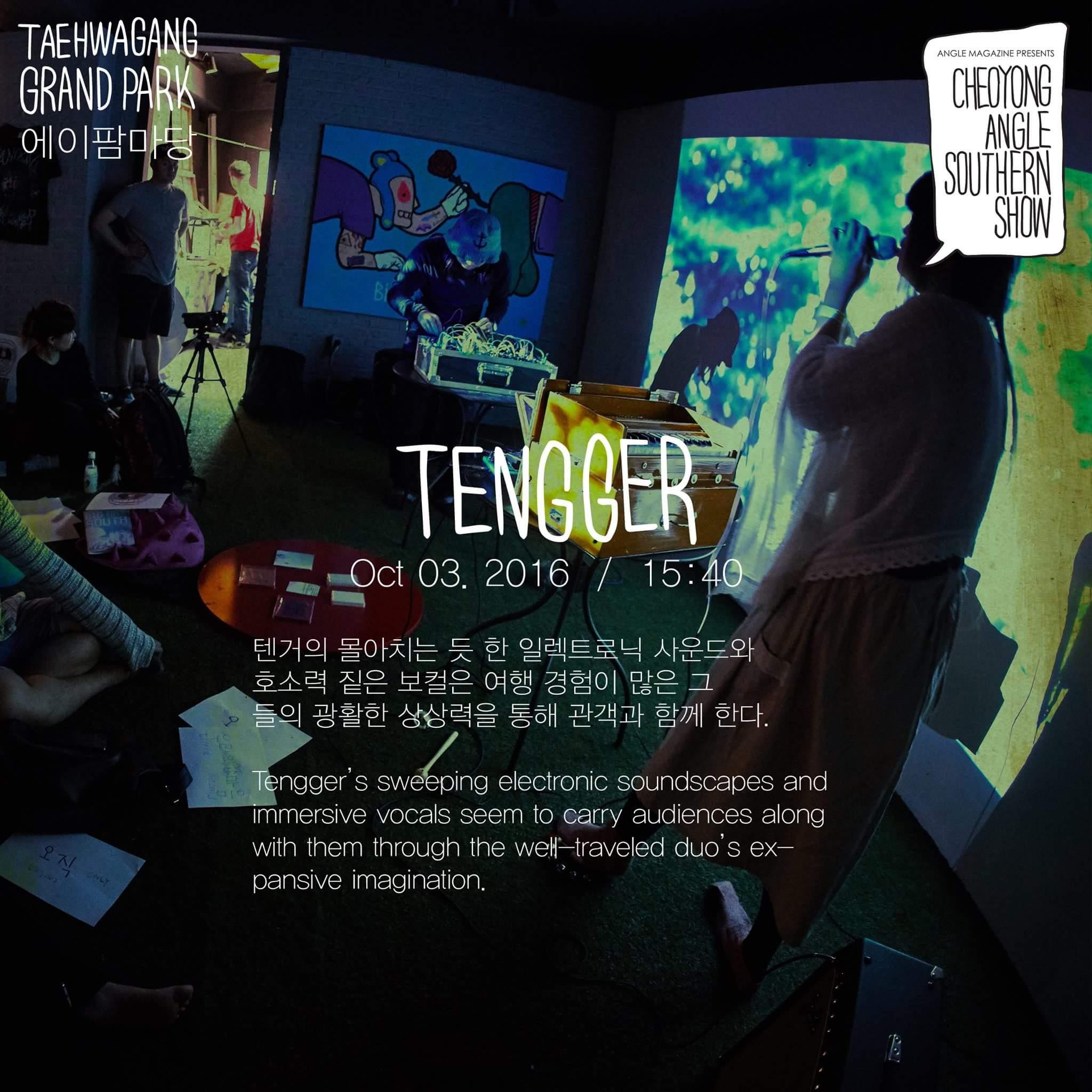 Tengger - CASS