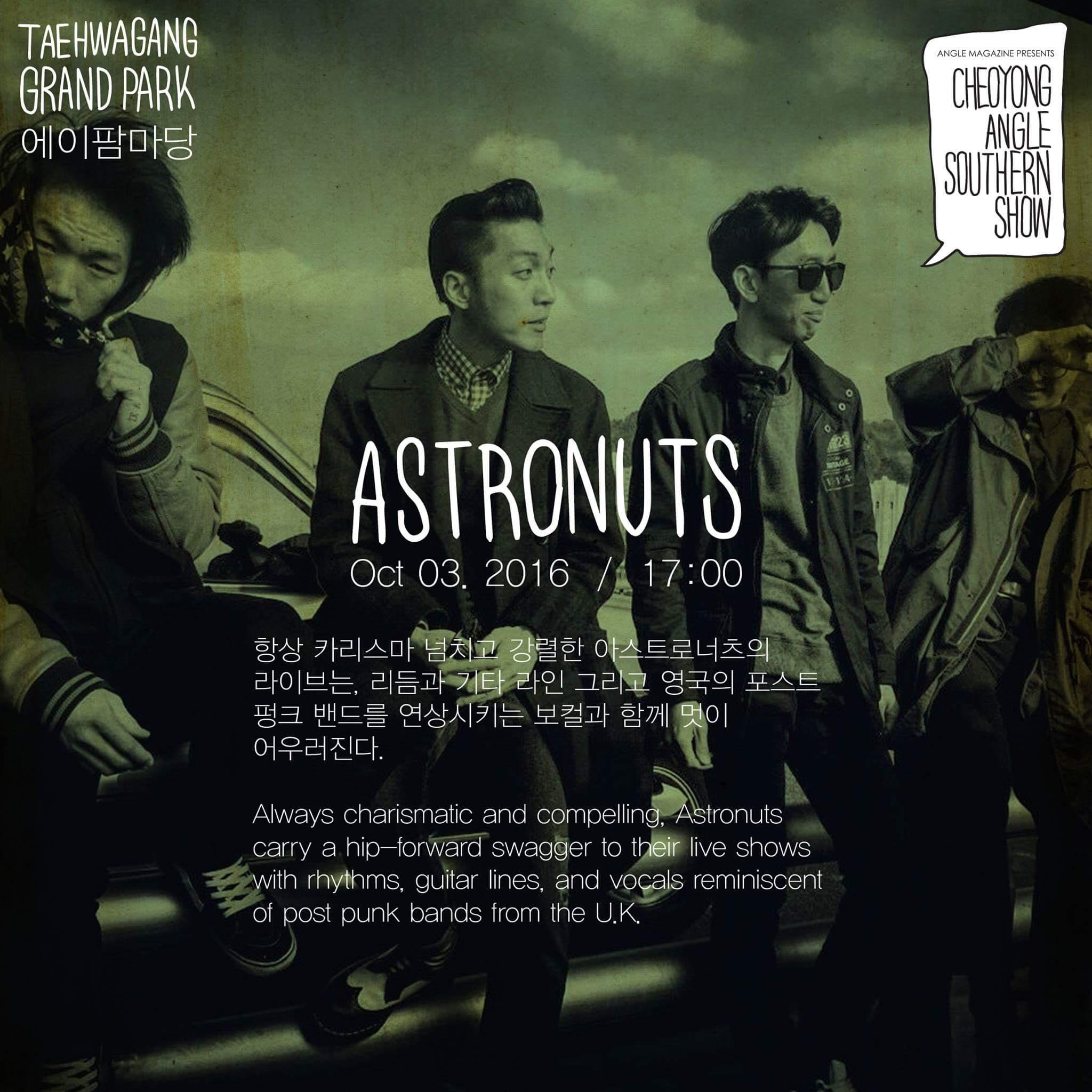 Astronuts - CASS