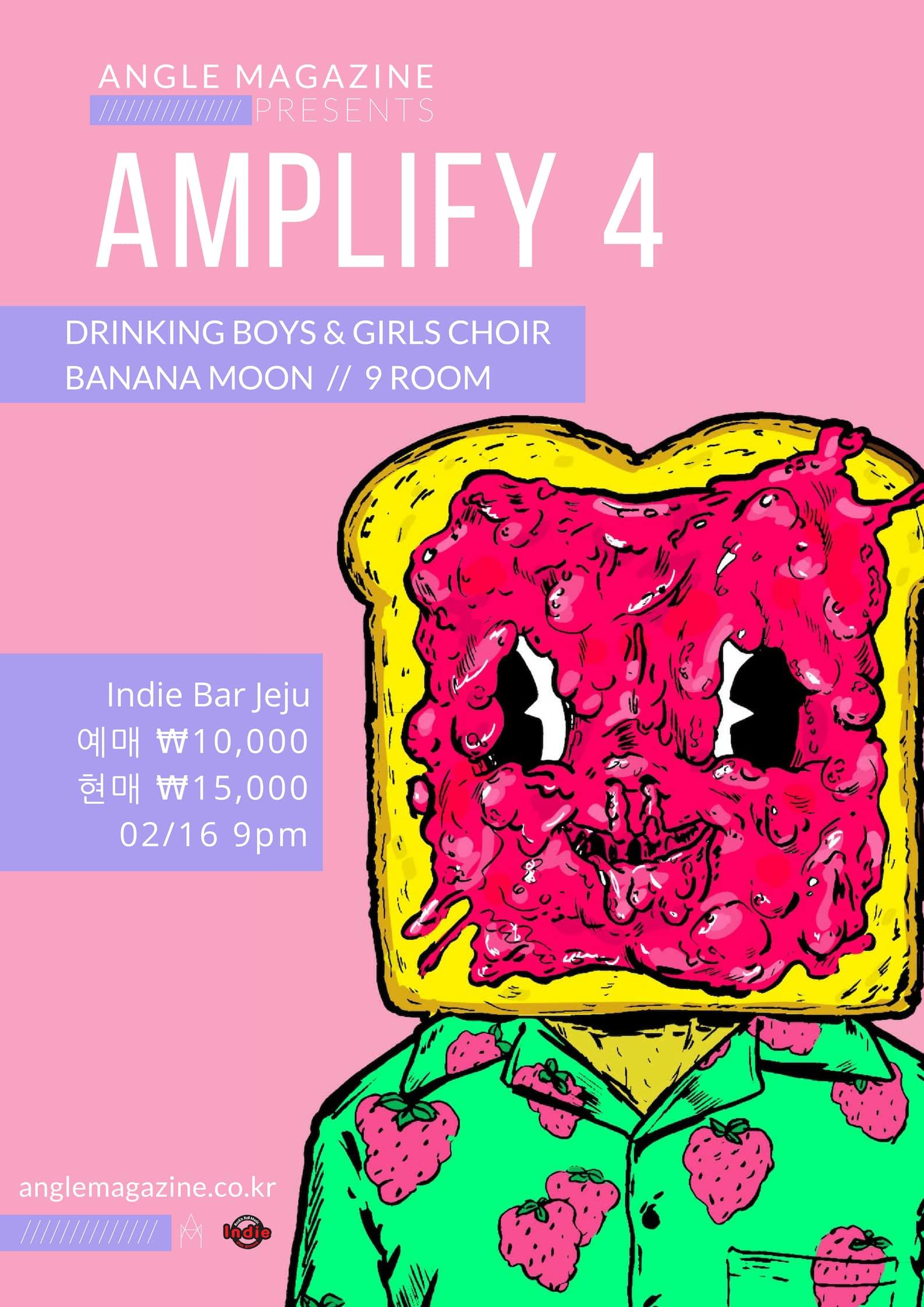 포스터 Amplify 4 - Jeju-min.jpg