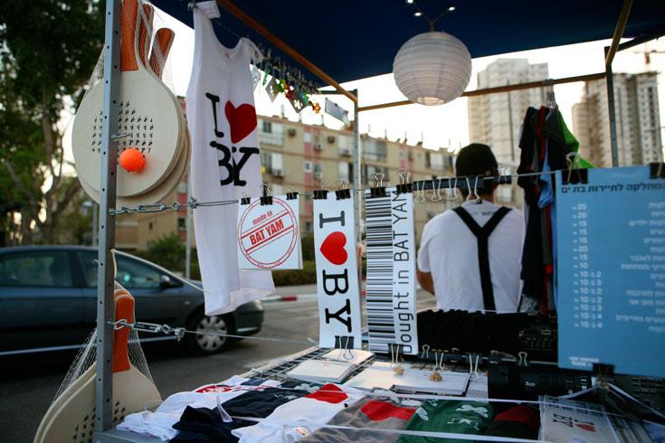 Biennale06.jpg