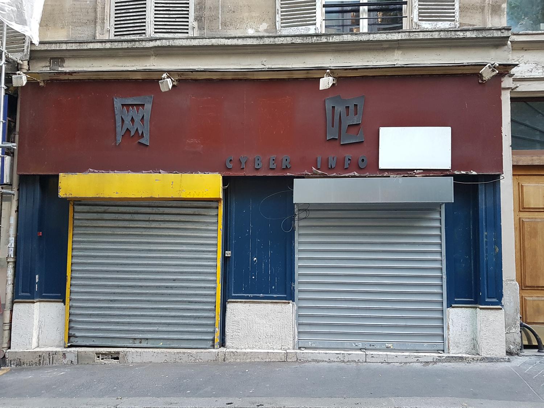 ParisStreets_Fall2016_Export_41.jpg
