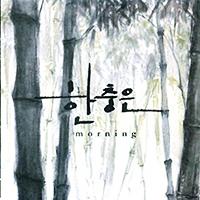 morning200.png