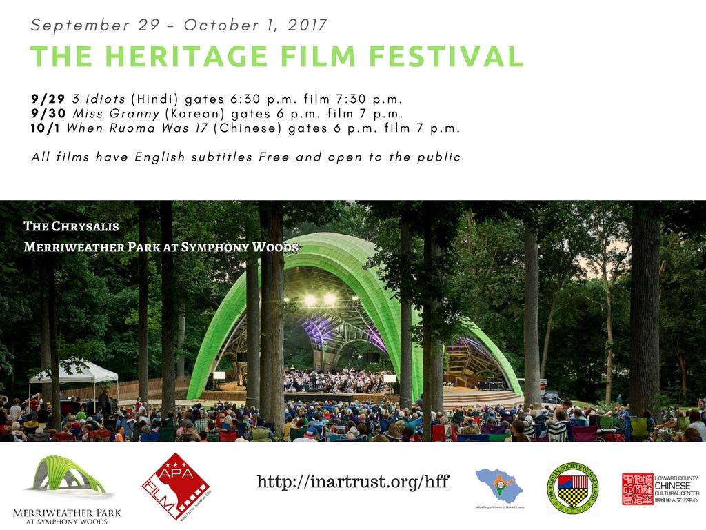 Heritage Film Festival - Graphic.jpg
