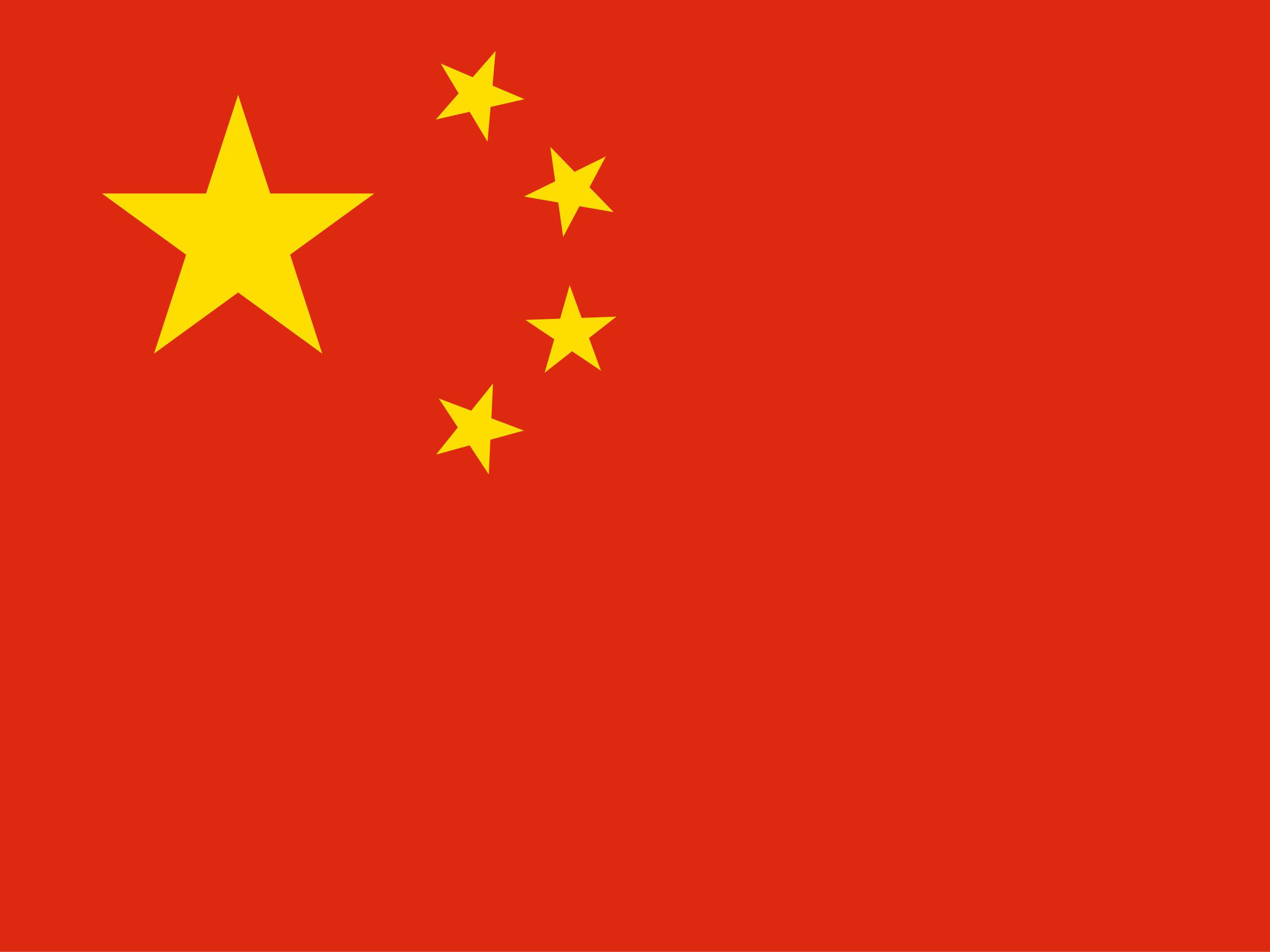 015-China.jpg