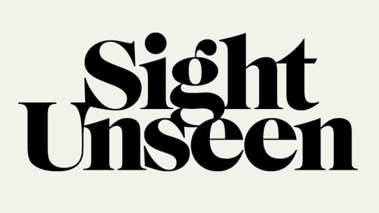 Sight Unseen 2017
