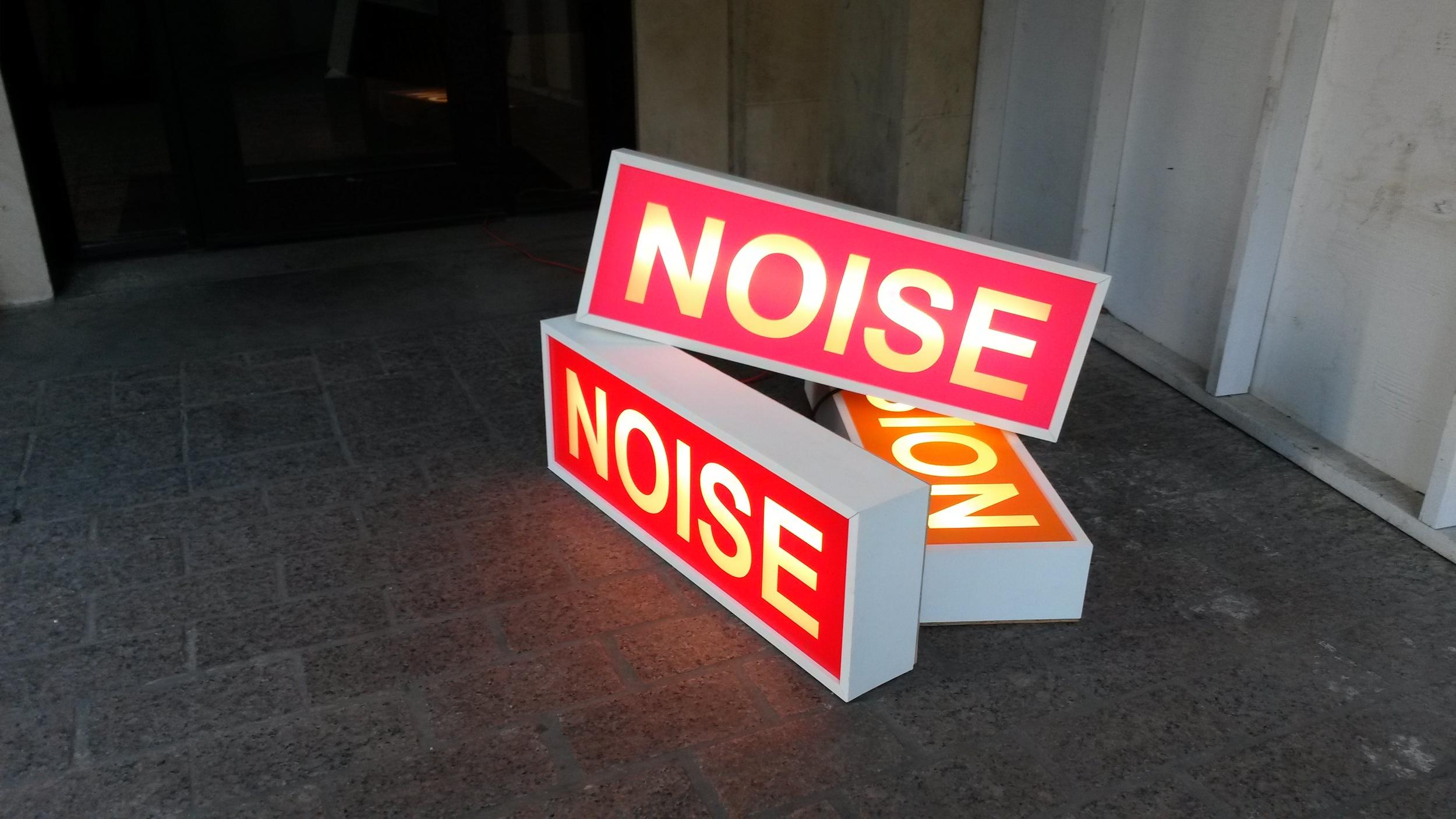 Noise (lightbox)