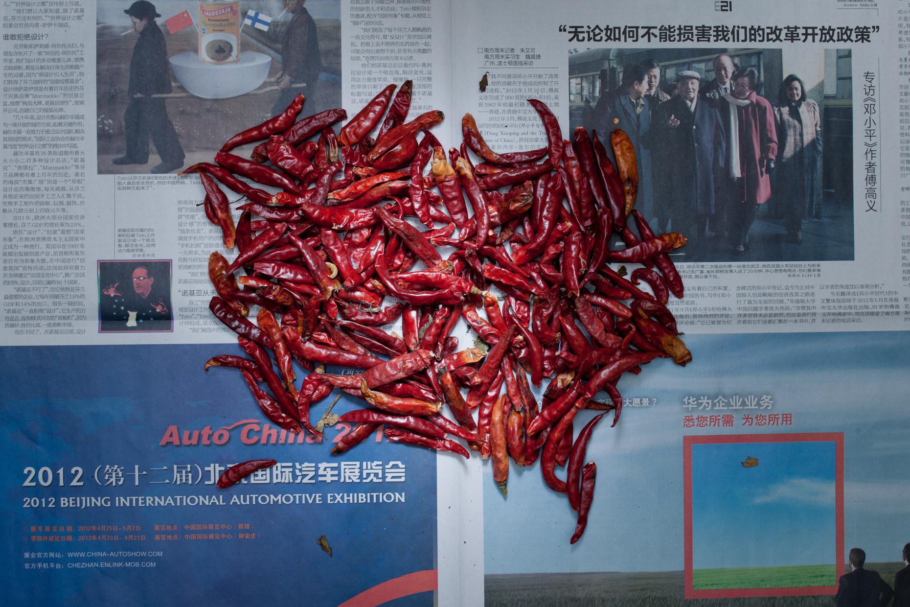 China, April 2012