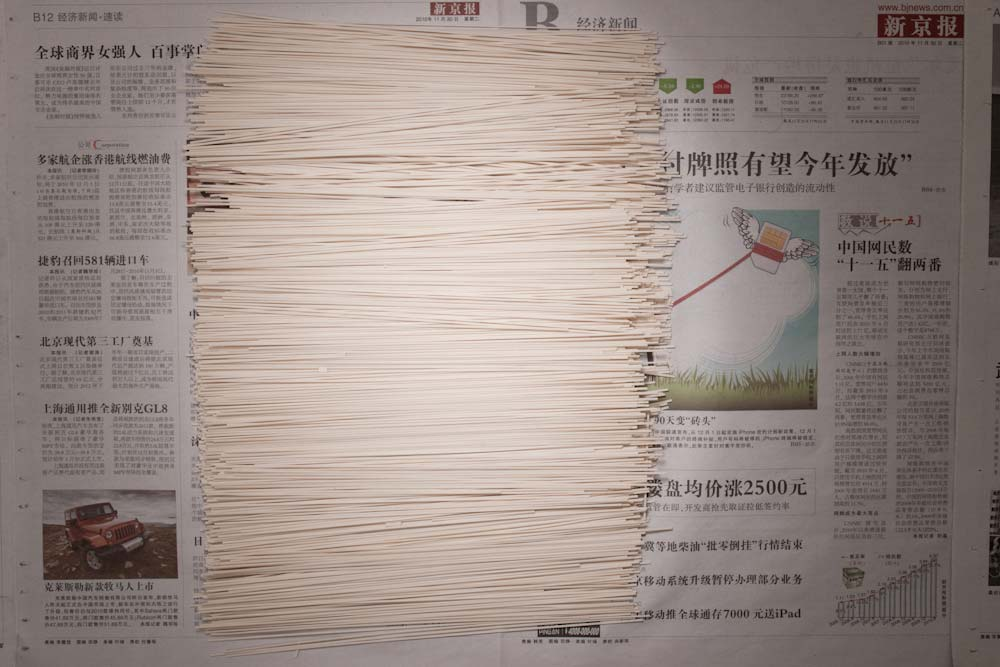 China, December 2010