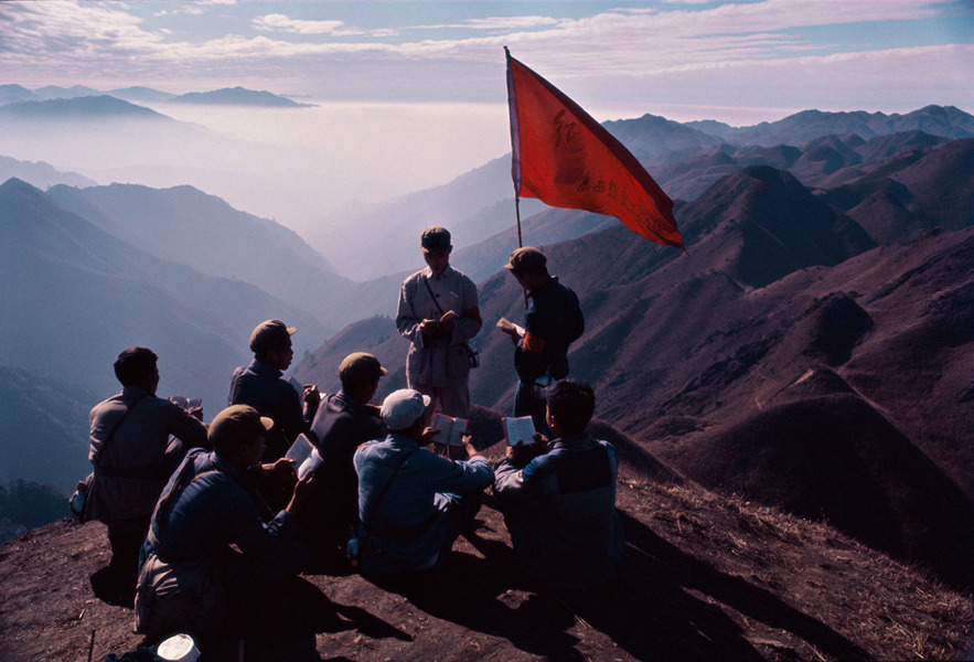 Red Guards Studying Chairman Mao-s Quotations- 1966_905.jpg
