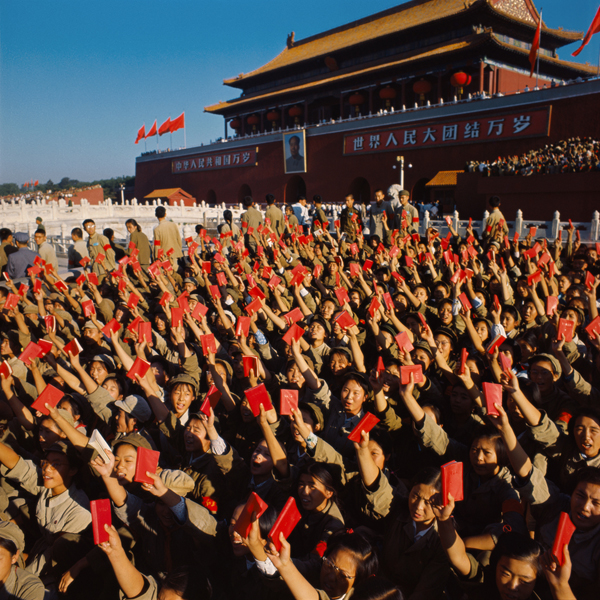 Red Guards on Tiananmen Square- Beijing- 1966.jpg
