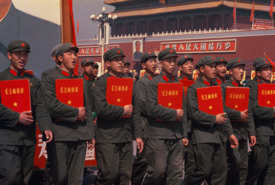 Quotations from Chairman Mao in Red guards- hands_905.jpg