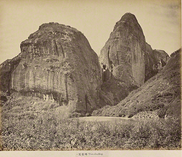 Tien-chu-feng, c. 1860s–70s, albumen silver print