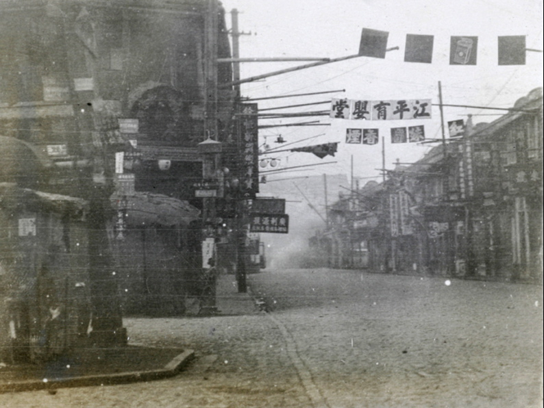 A deserted North Chekiang Road, Shanghai, March 1927
