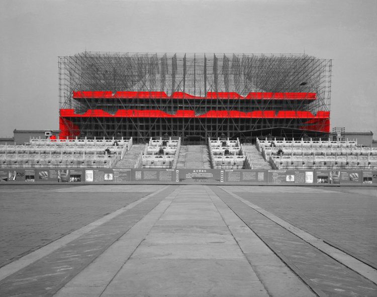 The Red and the Black - 72, Forbidden City, Beijing, 2007, Digital C-print