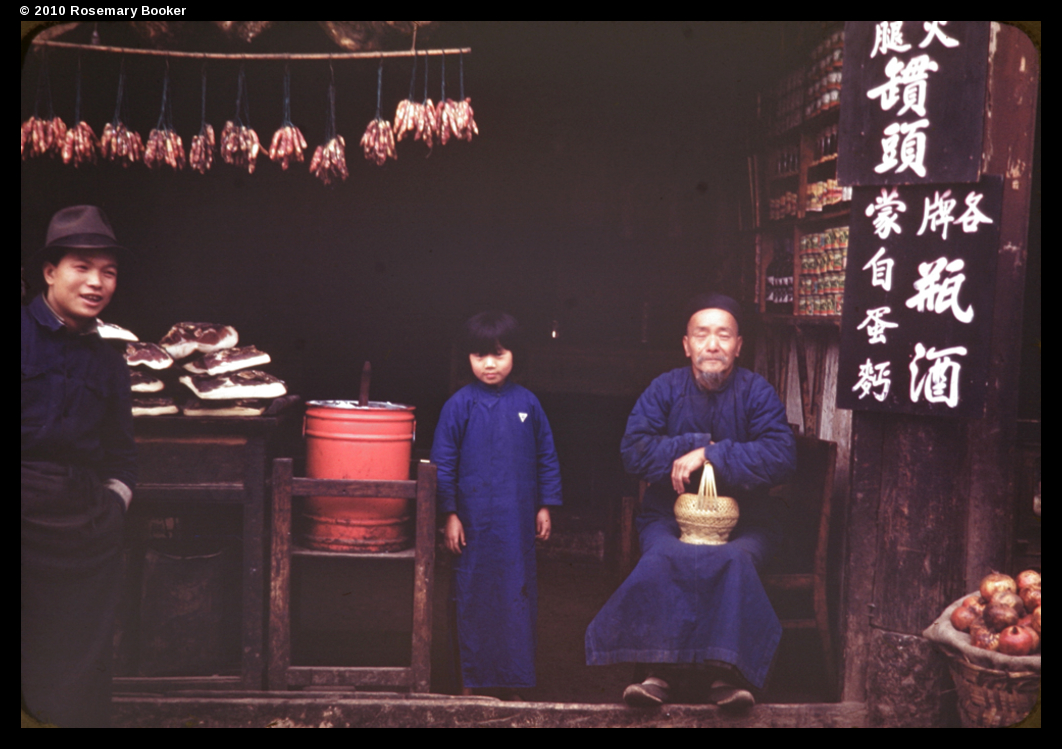 Meat shop, Kunming, 1945 (RB-t886) © 2010 Rosemary Booker