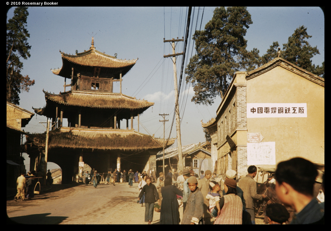 One of the inner gates of the city, Kunming, 1945 (RB-t879) © 2010 Rosemary Booker