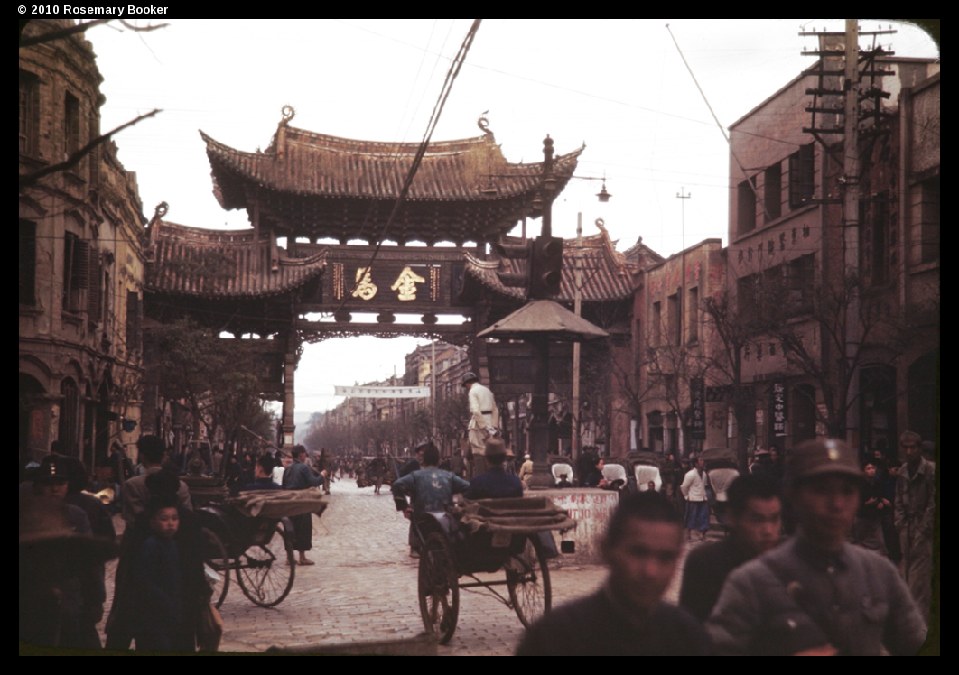 Gateway, Kunming, with policeman on point duty, 1945 (RB-t883) © 2010 Rosemary Booker