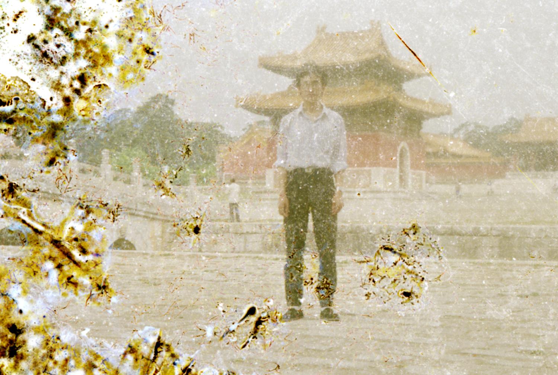 Beijing-Silvermine-Thomas-Sauvin-06.jpg