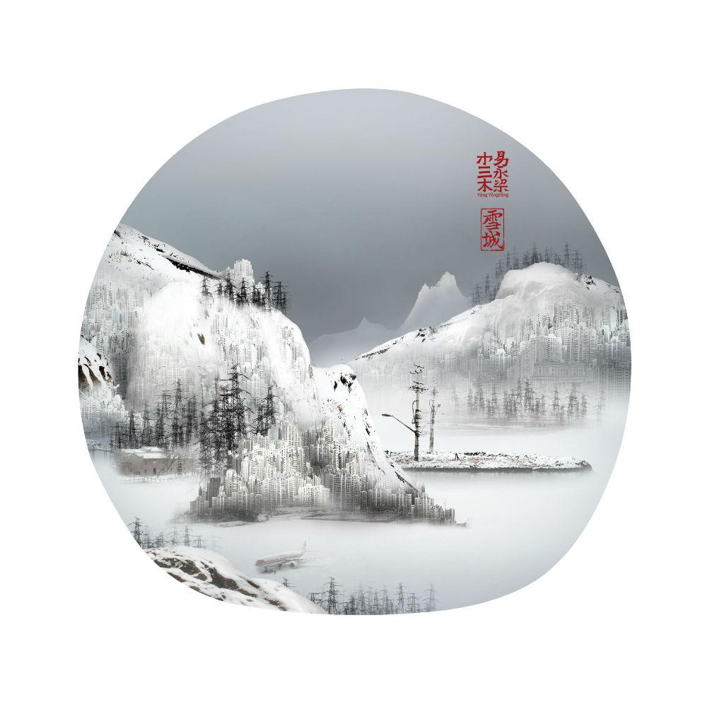 Snow City - Pages 1, 2009, 45 × 45 cm, Epson Ultragiclee print on Epson fine art paper