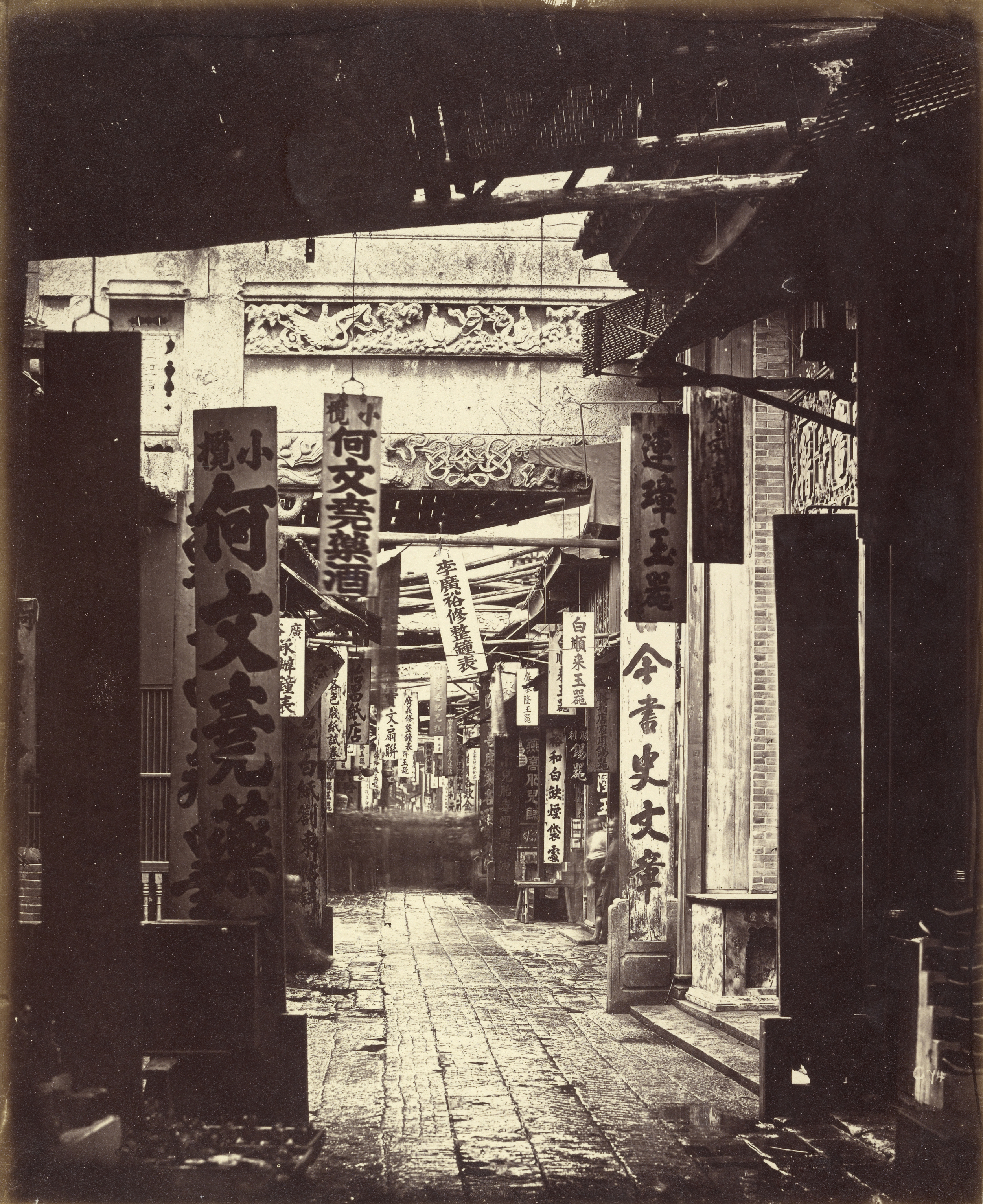 Treasury Street, Canton, 1860, Albumen silver print, 30.5 x 25 cm. The J. Paul Getty Museum, Los Angeles