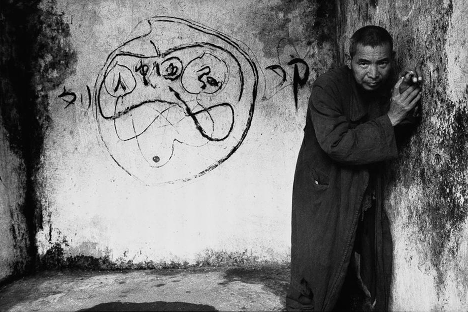 "From the series ""The Forgotten People: The Condition of China's Psychiatric Patients"", 1989-1990"