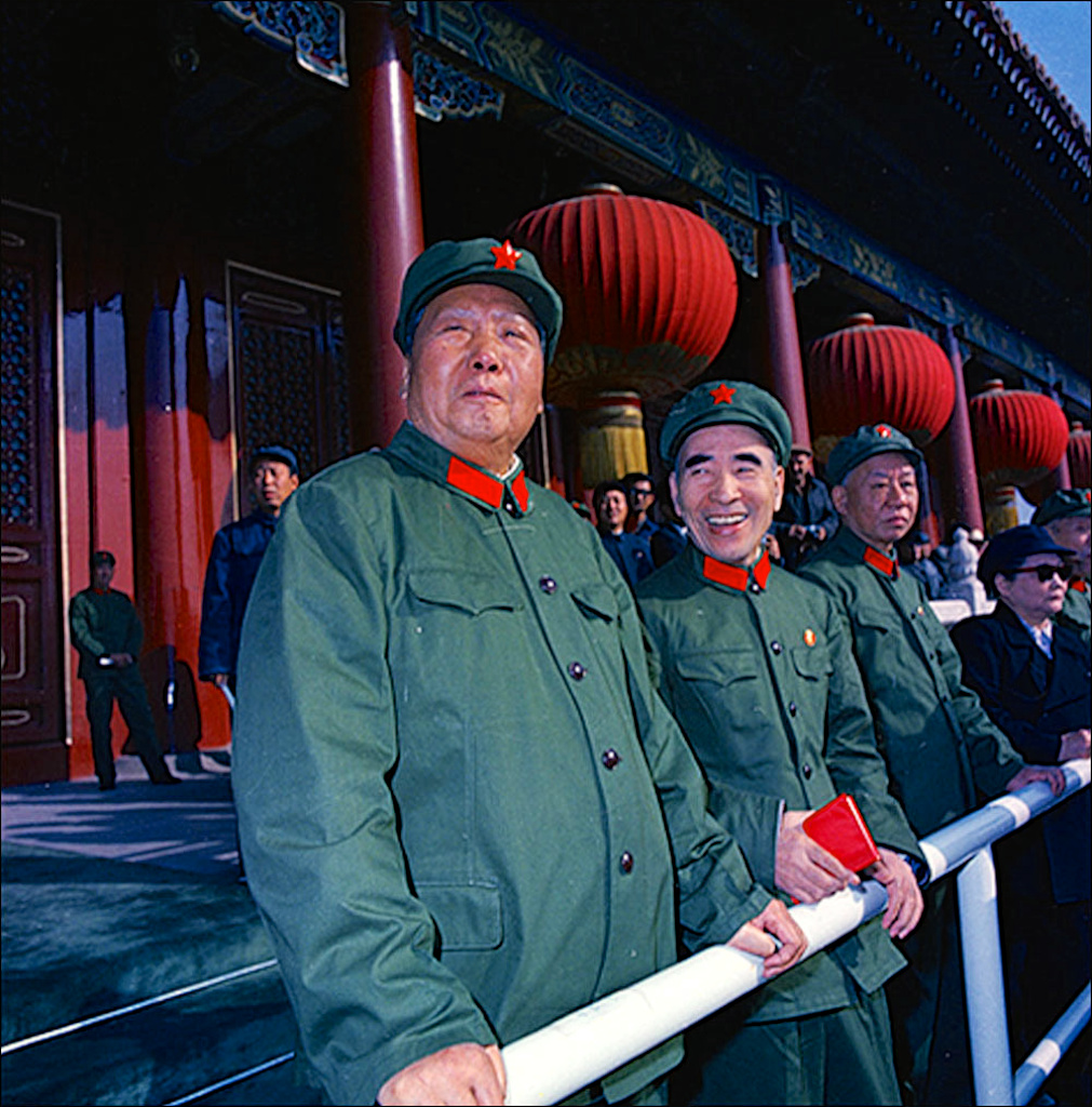 meng-zhaorui-1966-mao-and-others-2-photography-of-china.jpg