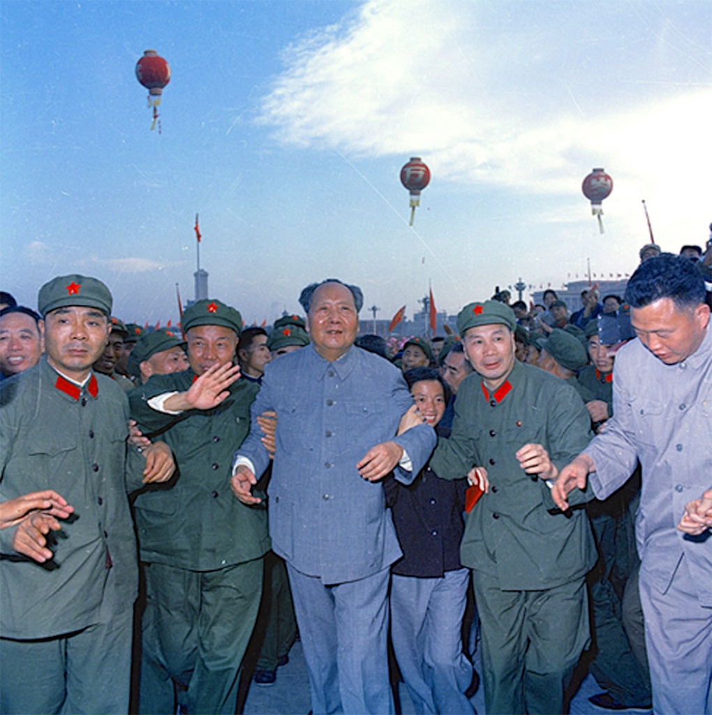 meng-zhaorui-1966-mao-and-others-6-photography-of-china.jpg