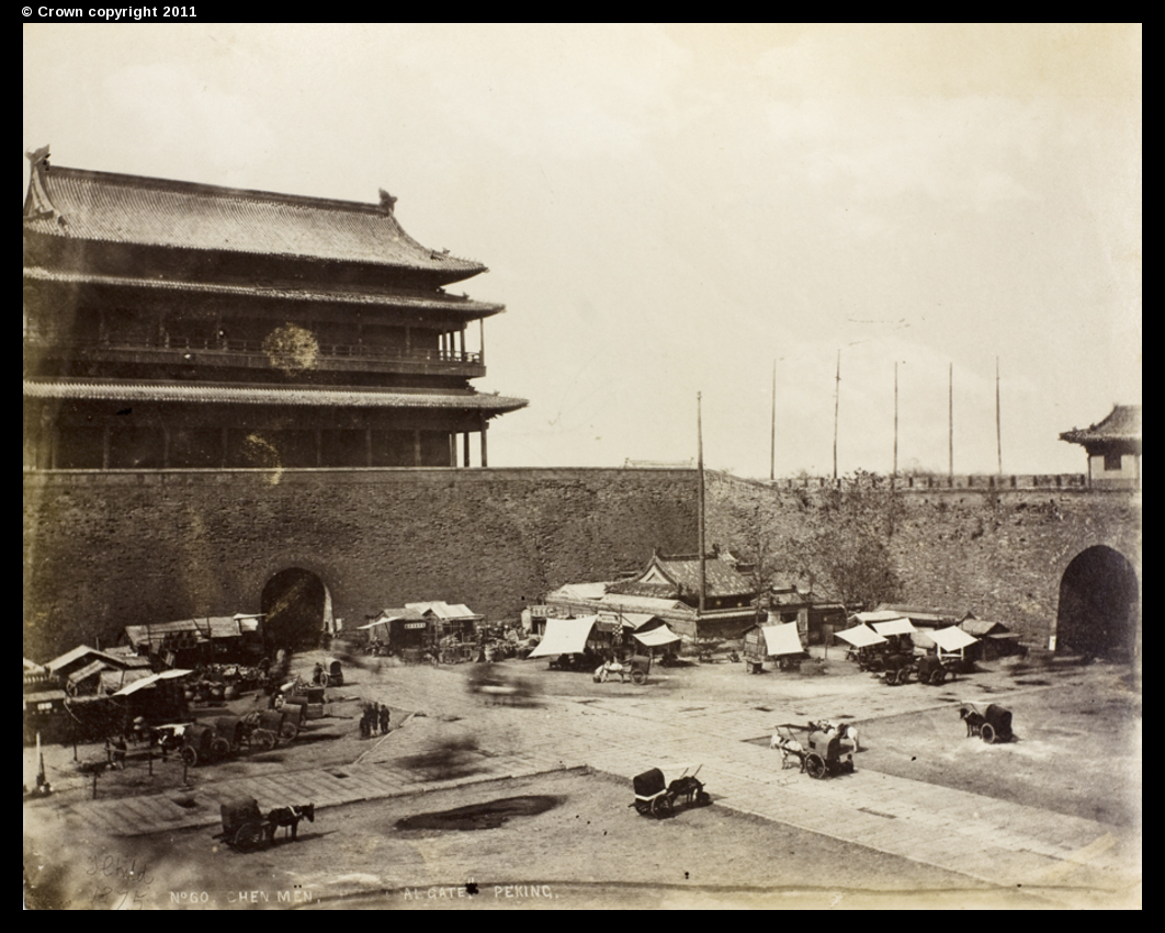 Gate tower of Qianmen and city walls, Peking, circa 1870-1890