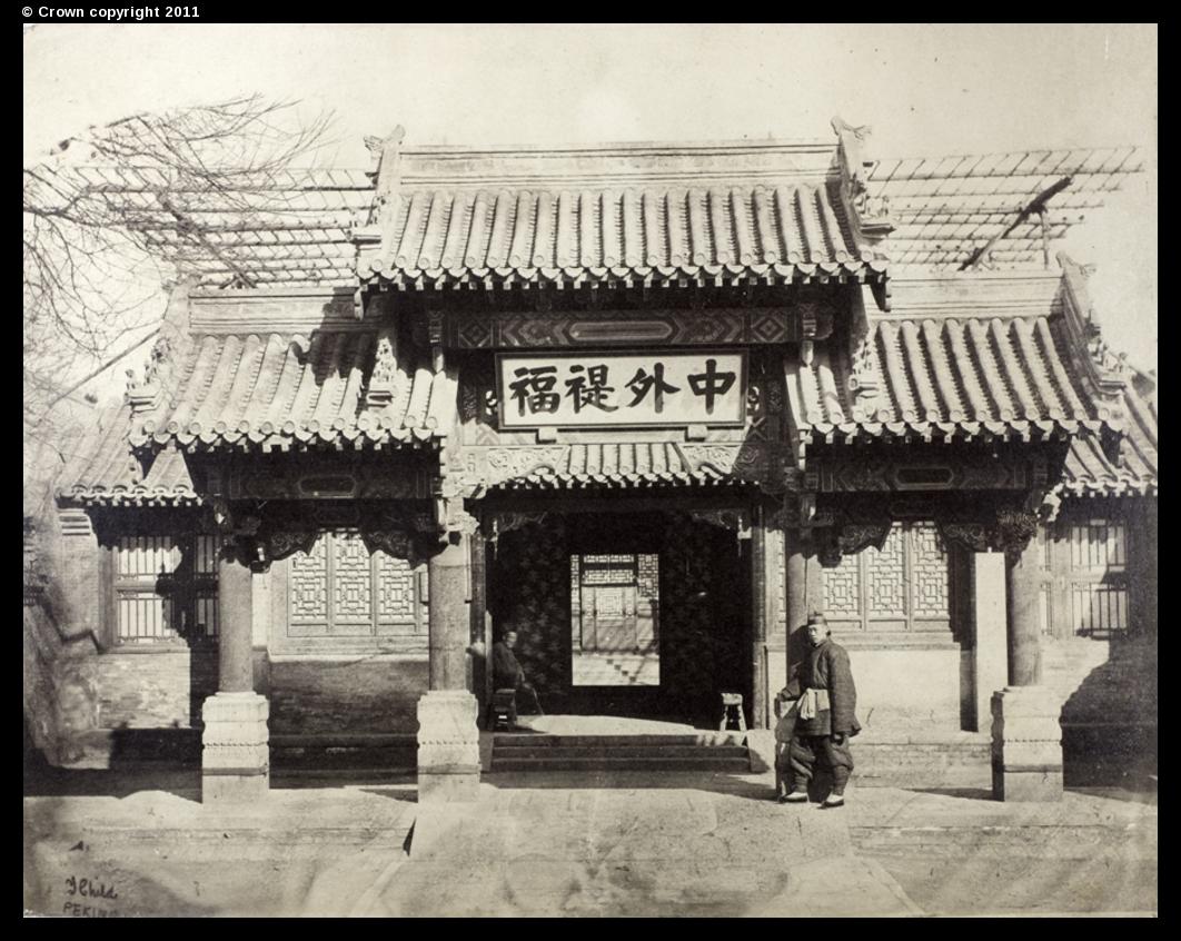 Tsungli Yamen (Chinese 'foreign office'), Peking, 1878