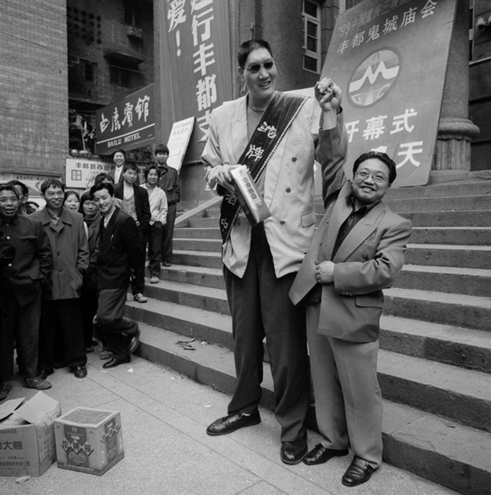 Giant, Fengdu, Sichuan Province, 1998, Archival inkjet print