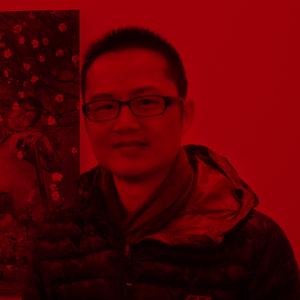 Huang Yunhe 黄云鹤