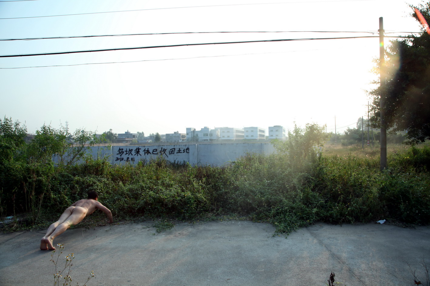 September 21 2011, Guangdong Wuhan Villagers Causing Riots to Show Dissatisfaction