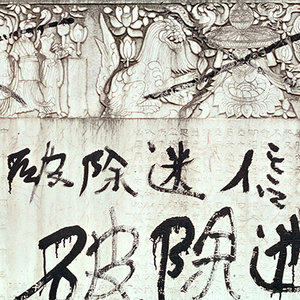 solange-brand-1966-cultural-revolution-7-photography-of-china.+copie.jpg