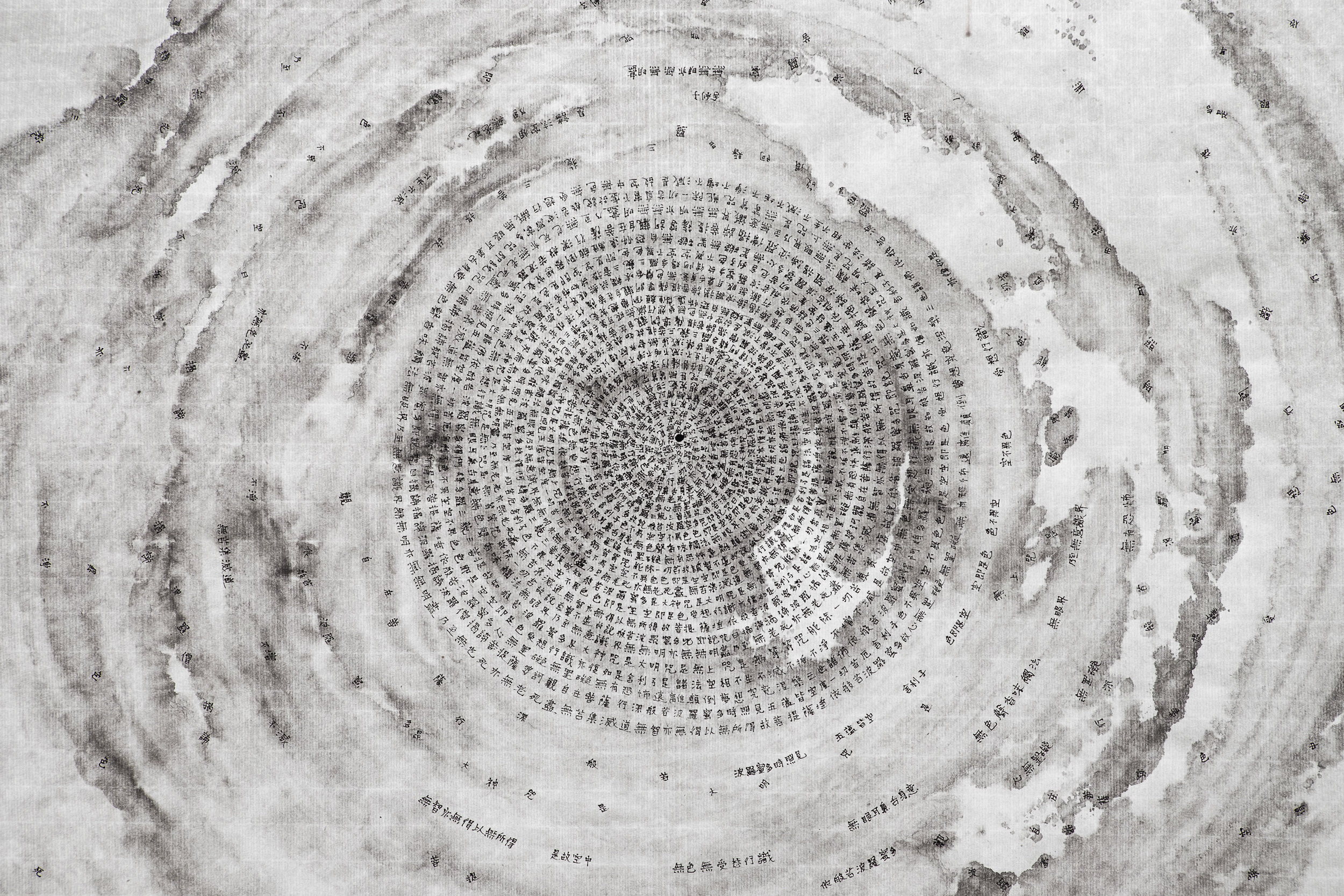 Charwei Tsai,  We Came Whirling Out of Nothingness I  (detail), 2014. Ink on rice paper