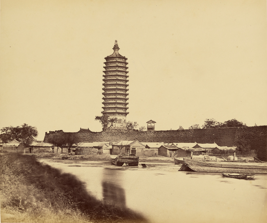 [Wall and Pagoda of Tongchow --- Canal (Grand) Between the Priho and Peking], 1860, 24.9 x 29.5 cm. Albumen silver print. The J. Paul Getty Museum, Los Angeles