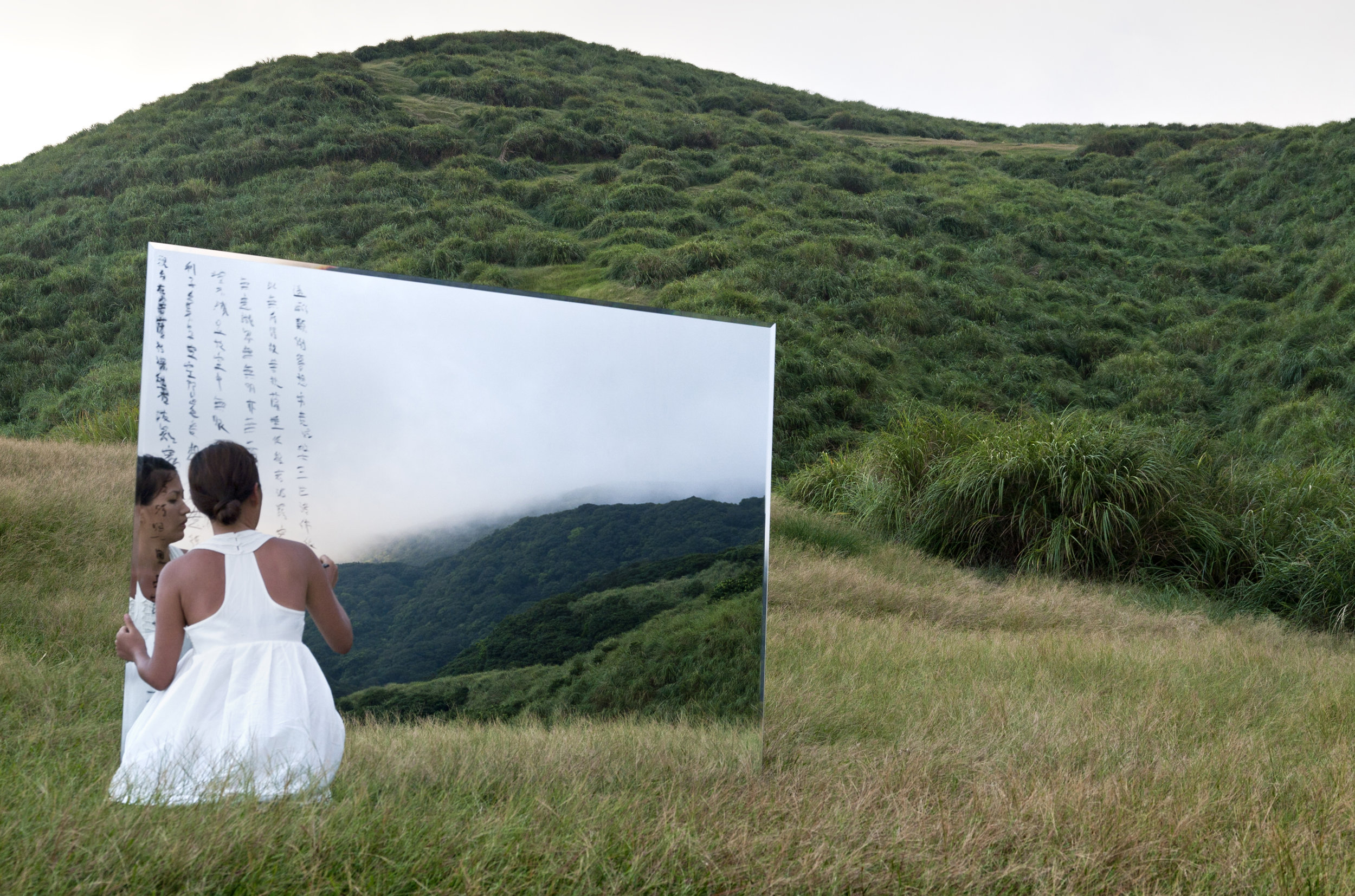 2009, Earth Mantra 02, Photograph, 67 x 120 cm
