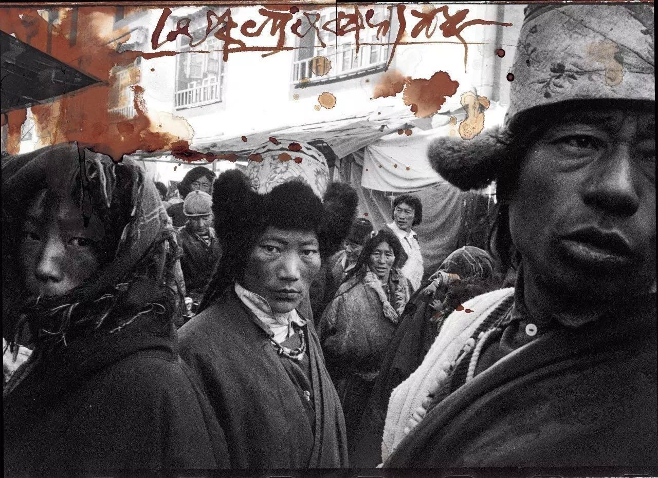 """From the series """"Tibet 1985-1995"""", inkjet print on acid-free paper and blood"""