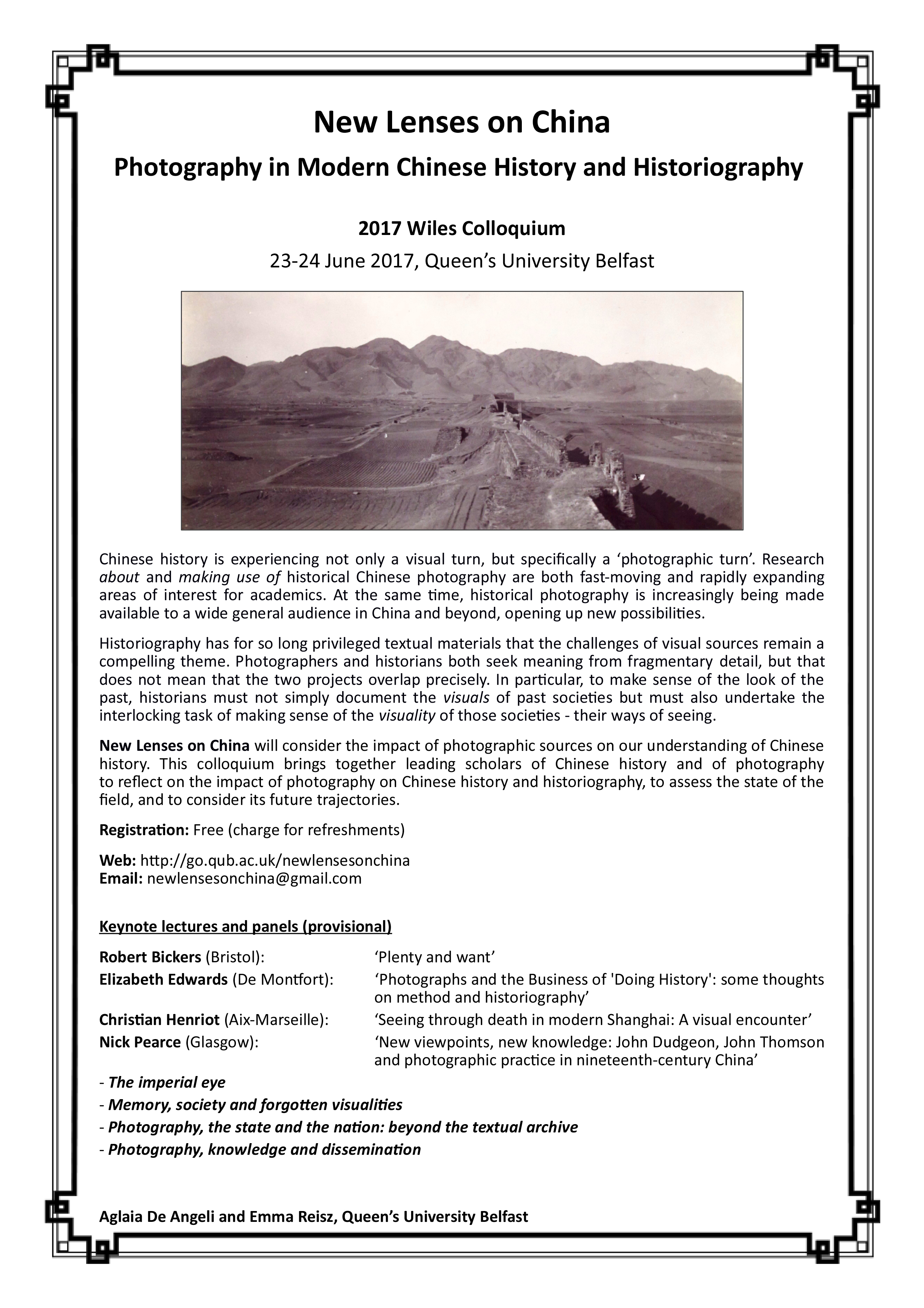 wiles-colloquium-marine-cabos-photography-of-china.jpg