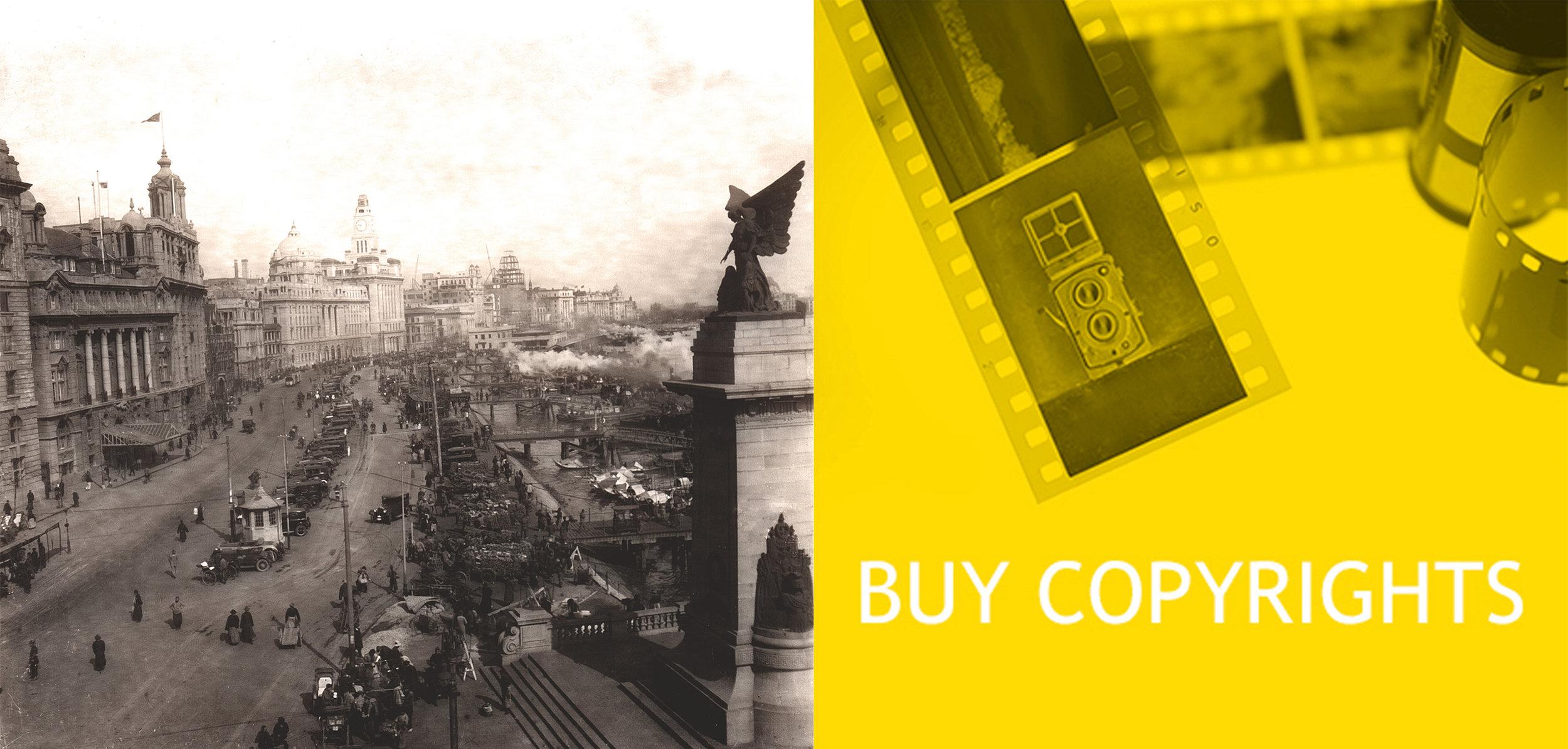 buy-copyrights2017-photography-of-china.jpg